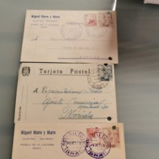 Selos: PUEBLA DE LA CALZADA BADAJOZ. TARJETAS COMERCIALES. Lote 181676927