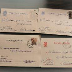 Selos: CÁCERES. TARJETAS COMERCIALES. Lote 181677431