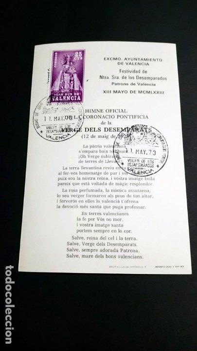 Sellos: NUESTRA SEÑORA DE LOS DESAMPARADOS PATRONA DE VALENCIA 1973 - Foto 2 - 181951887