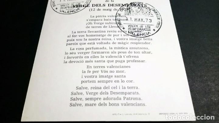 Sellos: NUESTRA SEÑORA DE LOS DESAMPARADOS PATRONA DE VALENCIA 1973 - Foto 6 - 181951887