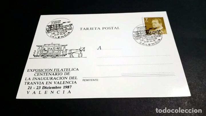 TARJETA POSTAL EXPOSICION FILATELICA CENTENARIO DE LA INAUGURACION DEL TRANVIA EN VALENCIA (Sellos - Extranjero - Tarjetas)