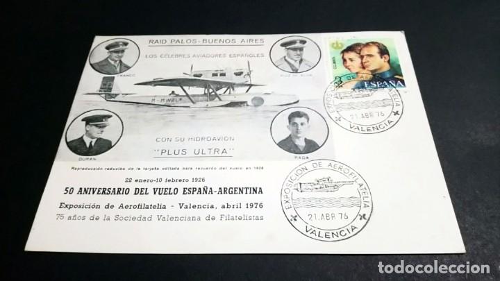 TARJETA FILATELICA MATASELLOS ESPECIAL EXPOSICION DE AEROFILATELIA VALENCIA 1976 (Sellos - Extranjero - Tarjetas)