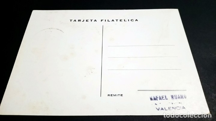 Sellos: TARJETA FILATELICA MATASELLOS ESPECIAL EXPOSICION DE AEROFILATELIA VALENCIA 1976 - Foto 6 - 181960503
