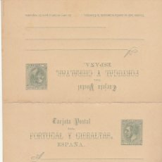 Sellos: EP. XX 14 . ALFONSOXII. 1884. Lote 183477147