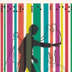 Sellos: FRANCIA, 27 ENERO 1989 - CIEGOS, INVIDENTES / POUR LE BIEN DES AVEUGLES. Lote 184901672