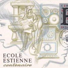 Sellos: FRANCIA, 4 FEBRERO 1989 - CONMEMORATIVAS, CENTENARIOS. CENTENARIO DE LA ESCUELA ESTIENNE / ÉCOLE EST. Lote 184950431