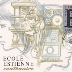 Sellos: FRANCIA, 4 FEBRERO 1989 - CONMEMORATIVAS, CENTENARIOS. CENTENARIO DE LA ESCUELA ESTIENNE / ÉCOLE EST. Lote 185028005