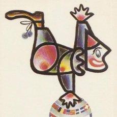 Sellos: MONACO IVERT 1201, 6º FESTIVAL INTERNACIONAL DEL CIRCO (EL CARTEL), TARJETA MÁXIMA DE 7-11-1979. Lote 185721767