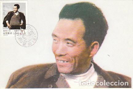 CHINA 1014, JIAO YULU, COLABORADOR DEL PARTIDO COMUNISTA CHINO, TARJETA MÁXIMA DE 28-10-1992 (Sellos - Extranjero - Tarjetas Máximas)