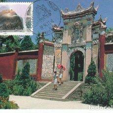 Sellos: CHINA, MONTAÑA / ARQUITECTURA, TEMPLO BAIDI EN LAS GARGANTAS DE YANG, TARJETA MÁXIMA DE 19-11-1994. Lote 185726687