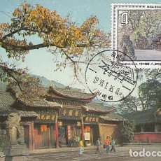Sellos: CHINA, TEMPLO BA0GUO. Lote 185894936