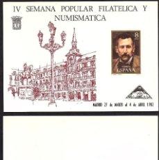 Sellos: 2 TARJETAS RECUERDO AÑO 1982. IV SEMANA POPULAR FILATELICA Y NUMISMATICA.. Lote 188478340