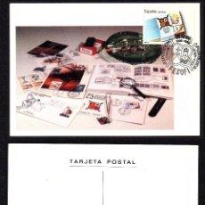 Sellos: TARJETA MAXIMA EXP. FILATELICA 25 ANIV. FESOFI 1963-1988. Lote 190408698