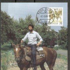Sellos: SUIZA.1989. CARTA MÁXIMA . CABALLO. Lote 190444016