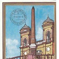 Sellos: VATICANO, OBELISCO EN TRINITA DEI MONTI (ROMA), TARJETA MAXIMA DE 27-10-1959. Lote 190444348