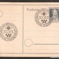 Sellos: ALEMANIA.1948.ENTERO POSTAL. HEINR STEPHAN. Lote 190533707
