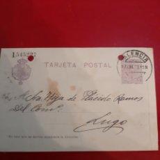 Sellos: 1923 PALENCIA TARJETA POSTAL ALFONSO XIII DESTINO LUGO. Lote 190973252