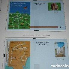 Sellos: AEROGRAMAS - RUTAS TURÍSTICAS - PREROMÁNICO ASTURIANO Y RUTA DE LOS PUEBLOS BLANCOS. Lote 191029841
