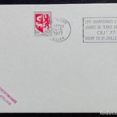 Sellos: 1977. FRANCIA. TARJETA. CAMPEONATOS DE EUROPA JUNIORS DE TENIS DE MESA. VICHY. . Lote 191192547