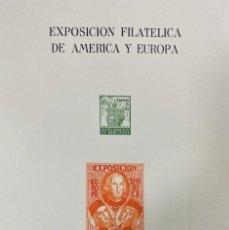 Sellos: HOJA DE LA EXPOSICION FILATELICA DE AMERICA Y EUROPA. ESPAMER 77. BARCELONA 1977. NUEVA. Lote 191687156