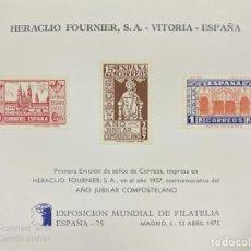 Sellos: HOJA RECUERDO DE LA EXPOSICION MUNDIAL DE FILATELIA ESPAÑA 75. HERCALIO FOURNIER. NUEVA. . Lote 191688610
