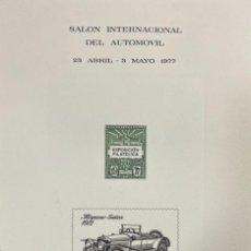 Sellos: HOJITA RECUERDO DEL SALON INTERNACIONAL DEL AUTOMOVIL 1977. NUEVA. . Lote 191689430