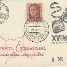 Sellos: PRIMERA EXPOSICIÓN DE MATASELLOS ESPECIALES. XV FERIA OFICIAL DE MUESTRAS 1947. BARCELONA. Lote 191763417