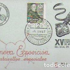 Sellos: PRIMERA EXPOSICIÓN DE MATASELLOS ESPECIALES. XV FERIA OFICIAL DE MUESTRAS 1947. BARCELONA. Lote 191763483