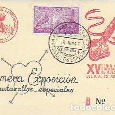 Sellos: PRIMERA EXPOSICIÓN DE MATASELLOS ESPECIALES. XV FERIA OFICIAL DE MUESTRAS 1947. BARCELONA. Lote 191763541