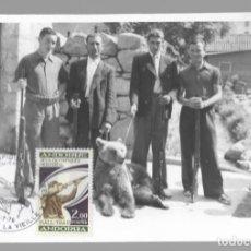 Sellos: ARXIU CLAVEROL (ANDORRA LA VELLA) / JUEGOS OLÍMPICOS DE MONTREAL 1976 - CAZADORES, OSO. Lote 192053718