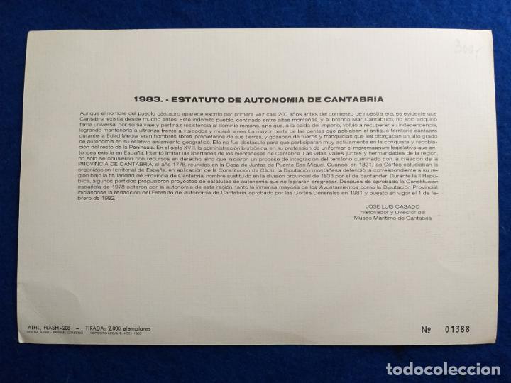 Sellos: 1983. TARJETA MAXIMA. ESTATUTOS DE AUTONOMIA DE CANTABRIA - Foto 2 - 192054997