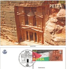 Sellos: SPAIN 2020 - WONDERS OF THE WORLD - PETRA POSTCARD CANCELLED FIRST DAY. Lote 192401200