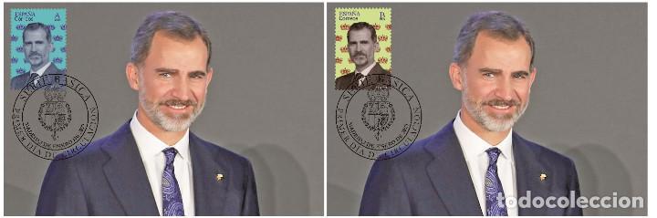 SPAIN 2020 - BASIC SERIES - HRH KING FELIPE VI MAXIMUM CARD SET (Sellos - Extranjero - Tarjetas Máximas)