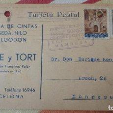 Sellos: ANTIGUA TARJETA.LLIBRE Y TORT.CINTAS SEDA.BARCELONA.COMITE CONTROL UGT CNT.BONJORN.MANRESA 1937. Lote 194156516