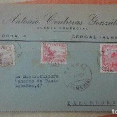 Sellos: ANTIGUA TARJETA ANTONIO CONTRERAS GONZALEZ.AGENTE COMERCIAL.GERGAL.ALMERIA 1951. Lote 194182146