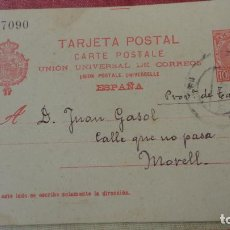 Sellos: ANTIGUA TARJETA.JUAN GASOL.EL MORELL.TARRAGONA-ALEJANDRO DE TUDELA.BARCELONA 1903. Lote 194224400