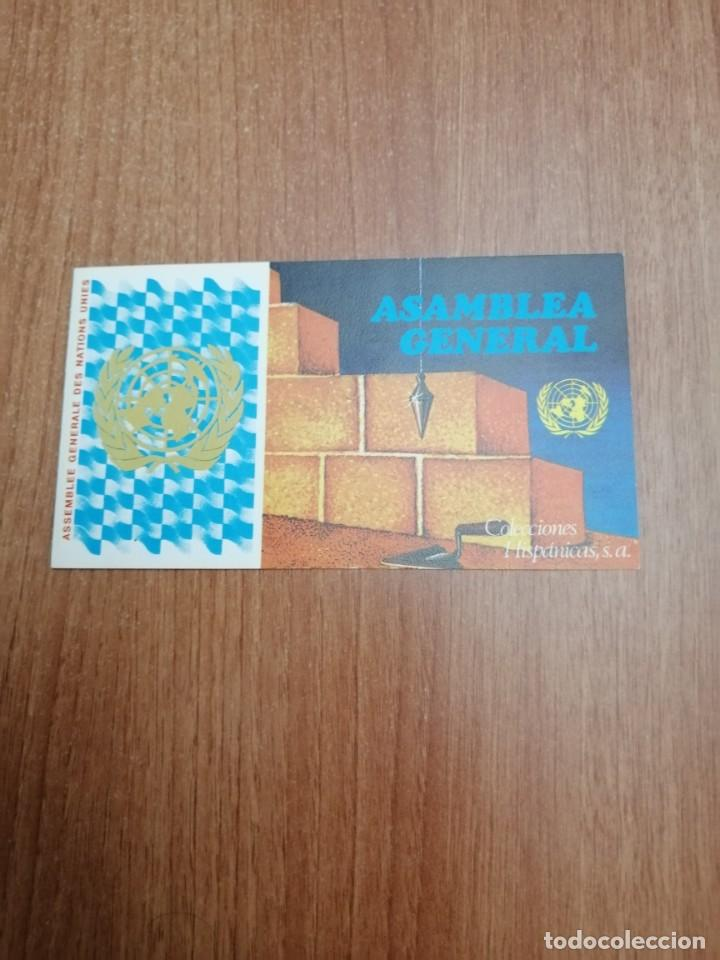 TARJETA ASAMBLEA GENERAL COLECCIONES HISPANICAS (Sellos - Extranjero - Tarjetas)