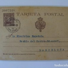 Sellos: TARJETA POSTAL DE ESPAÑA,.1903 CIRCULADA.. Lote 195693725