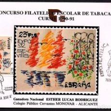 Sellos: TARJETA POSTAL IV CONCURSO FILATELICO ESCOLAR TABACALERA . Lote 196993573