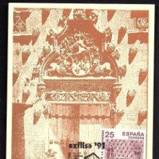 Selos: TARJETA POSTAL EXFILNA 91 - CASA DE LAS CONCHAS SALAMANCA CON MATASELLO CONMEMORATTIVO. Lote 196994157