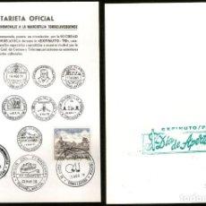 Sellos: TARJETA OFICIAL MARCOFILIA TORRELAVEGUENSE - EXFINUTO 79. Lote 196997187