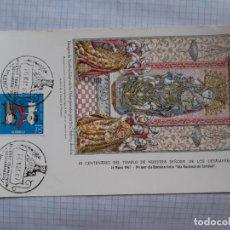 Selos: TARJETA CON SELLOS - III CENTENARIO DEL TEMPLO DE NUESTRA SEÑORA DE LOS DESAMPARADOS VALENCIA 1967 . Lote 197851780