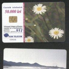 Sellos: ROMANIA 2000 TELEPHONE CARD FLOWERS SEASIDE ROM 62A CT.066. Lote 198275823