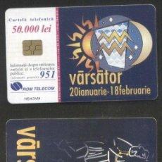 Sellos: ROMANIA 2001 TELEPHONE CARD AQUARIUS SIGN ROM 88A CT.055. Lote 198275922