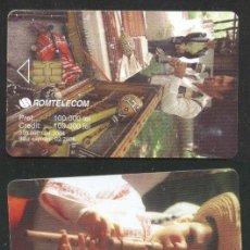 Sellos: ROMANIA 2004 TELEPHONE CARD FOLK MUSIC ROM 240 CT.030. Lote 198275998