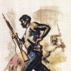Sellos: GUERRA CIVIL ESPAÑOLA ESTAMPAS DE LA REVOLUCION ANTIFASCISTA: ACERO EN BONITA Y RARA TARJETA POSTAL.. Lote 199918718