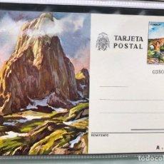 Selos: TARJETA POSTAL, ENTERO POSTAL, NARANJO DE BULNES, PICOS DE EUROPA, ASTURIAS. Lote 200423780