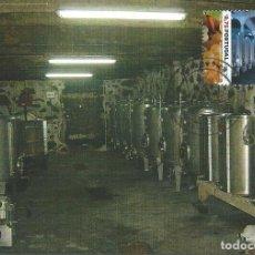 Sellos: 2006. PORTUGAL-AZORES. MÁXIMA/MAXIMUM CARD. VIÑA/VINEYARD. VINO/WINE. NATURALEZA/NATURE.. Lote 201754275