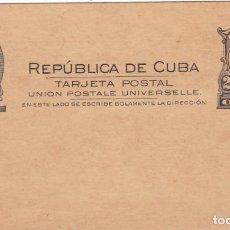 Timbres: TARGETA POSTAL REPUBLICA DE CUBA . Lote 201790168