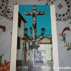 Sellos: SOBRE PRIMER DIA CIRCULACIÓN CRISTO DE LOS FAROLES. Lote 201807776